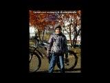 «осень 2013» под музыку Детские песни - ОСЕНЬ НАСТУПИЛА . Picrolla