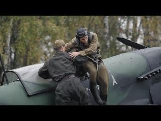 Истребители 9 серия ( 2013 год )