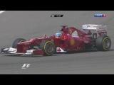 Формула-1. Гран-При Бахрейна-2012. 4 этап. Квалификация.